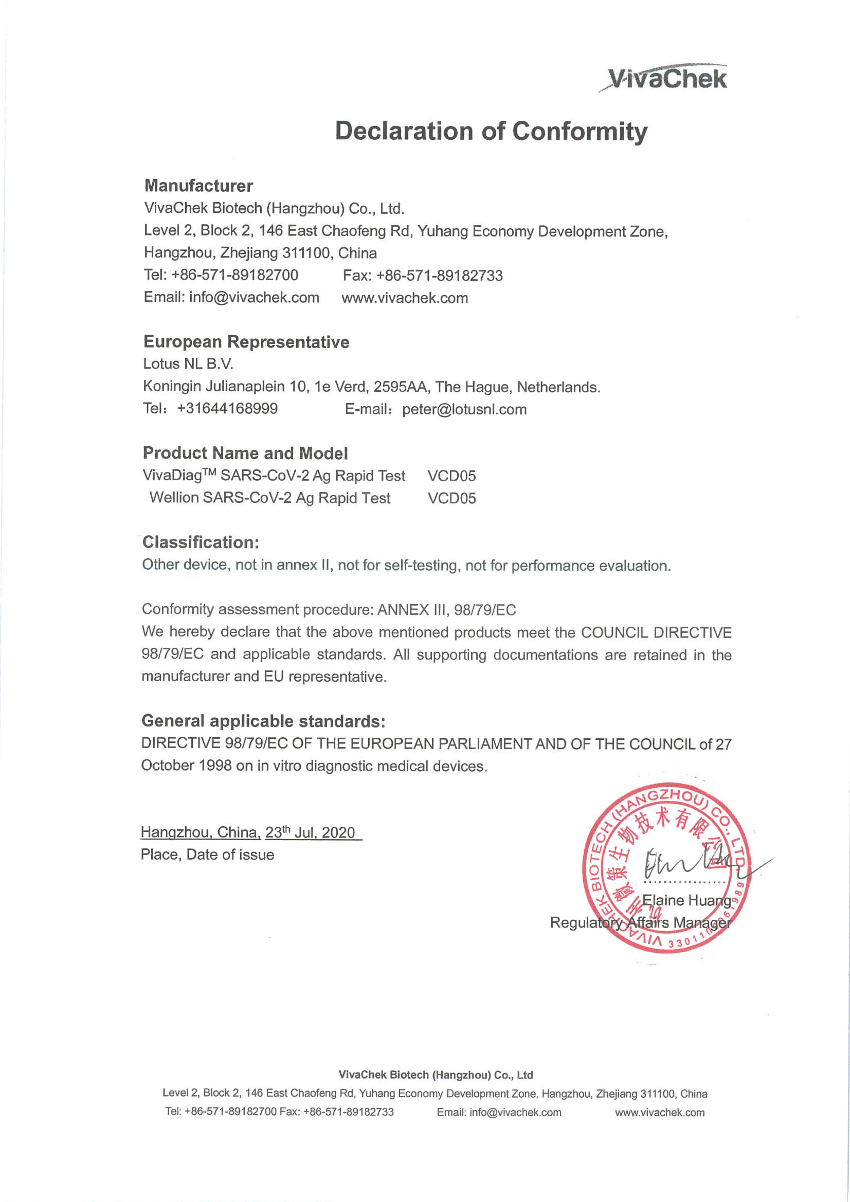covid-19-ag-ce-certificate.jpg